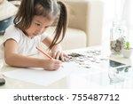 asian cute girl saving money...   Shutterstock . vector #755487712