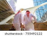 business arab men are walking...   Shutterstock . vector #755492122