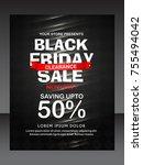 black friday sale  black friday ... | Shutterstock .eps vector #755494042