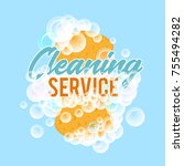 clraning service logo or badge. ... | Shutterstock .eps vector #755494282