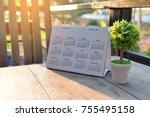 desktop calendar 2018 place on... | Shutterstock . vector #755495158