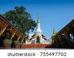 lampang  thailand   november 13 ... | Shutterstock . vector #755497702