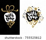with love  merry christmas... | Shutterstock .eps vector #755525812