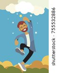 man reaching to the star ... | Shutterstock .eps vector #755532886