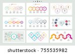 set of infographic elements.... | Shutterstock .eps vector #755535982