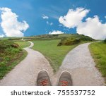 fork in the road concept image | Shutterstock . vector #755537752