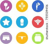 origami corner style icon set   ... | Shutterstock .eps vector #755539456