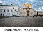 dormition cathedral  moscow | Shutterstock . vector #755541556