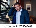 a handsome boyfriend in a suit... | Shutterstock . vector #755548432