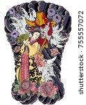 hand drawn geisha women hold... | Shutterstock .eps vector #755557072