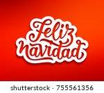 feliz navidad spanish merry... | Shutterstock .eps vector #755561356