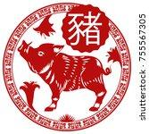 round design with oriental...   Shutterstock .eps vector #755567305