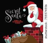 secret santa party invitation... | Shutterstock .eps vector #755574556
