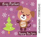 christmas greeting card with... | Shutterstock .eps vector #755583142