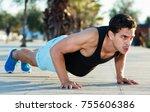 portrait of athletic happy... | Shutterstock . vector #755606386