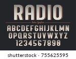 decorative vector vintage retro ... | Shutterstock .eps vector #755625595