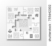 four sided 3d puzzle... | Shutterstock .eps vector #755642302