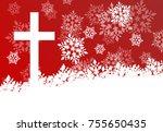 snowflake abstract vector... | Shutterstock .eps vector #755650435