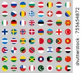 flags of the countries of the... | Shutterstock .eps vector #755654872