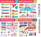 infographic business design... | Shutterstock .eps vector #755661928
