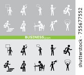 business icons set | Shutterstock .eps vector #755677552