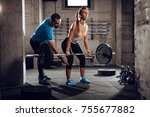 young woman doing exercise at... | Shutterstock . vector #755677882