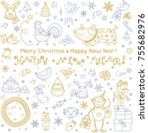 merry christmas greeting hand... | Shutterstock .eps vector #755682976