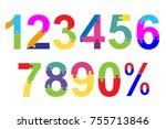 puzzle font. school children...   Shutterstock .eps vector #755713846