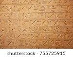 egyptian hieroglyphs on the wall | Shutterstock . vector #755725915