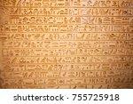 egyptian hieroglyphs on the wall   Shutterstock . vector #755725918