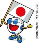 japan soccer ball mascot | Shutterstock .eps vector #755738212