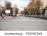 blank billboard under road with ...   Shutterstock . vector #755747245