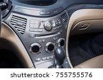 lever of transmission of... | Shutterstock . vector #755755576