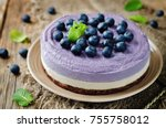 raw vegan blueberry cashews... | Shutterstock . vector #755758012