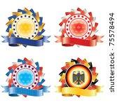 award ribbon rosettes.... | Shutterstock .eps vector #75578494