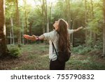 young woman emgracing the sun... | Shutterstock . vector #755790832
