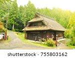 japanese traditional vintage...   Shutterstock . vector #755803162