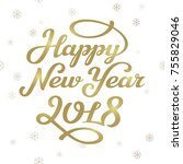happy new year 2017 lettering... | Shutterstock .eps vector #755829046