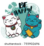 card with cute traditional... | Shutterstock .eps vector #755902696
