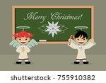 elementary school  children... | Shutterstock .eps vector #755910382