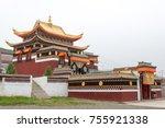 gansu  china   aug 05 2016 ... | Shutterstock . vector #755921338