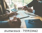 business concept. business... | Shutterstock . vector #755923462