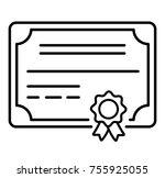 illustration of certificate... | Shutterstock .eps vector #755925055