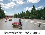 beijing  china   may 15  2016 ... | Shutterstock . vector #755928832