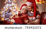christmas eve. family mother... | Shutterstock . vector #755932372