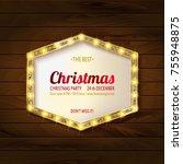 vector christmas party poster... | Shutterstock .eps vector #755948875