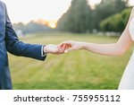 man and woman holding hands ... | Shutterstock . vector #755955112