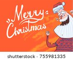 christmas greeting card with... | Shutterstock .eps vector #755981335