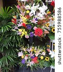 Small photo of Fower arrangement in Japan