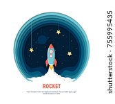 paper art carving the rocket... | Shutterstock .eps vector #755995435